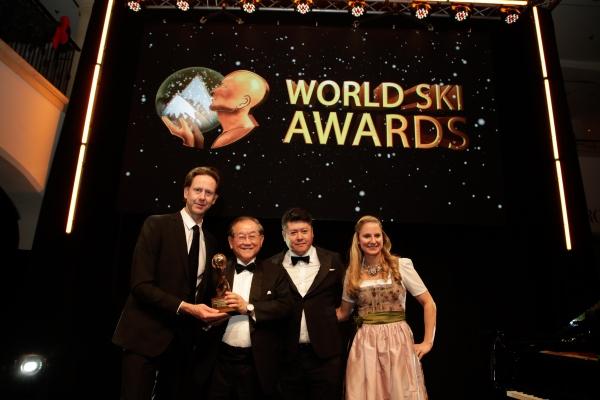 Rusutsu Resort World Ski Awards 2019